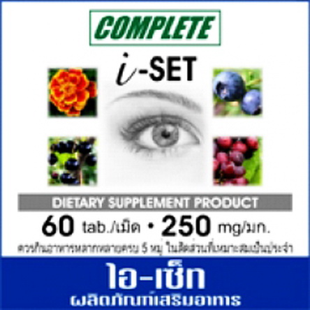Complete Pharma I-Set